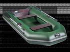 Уникальное фото  Лодка пвх аква 2800 под мотор 33665031 в Краснодаре