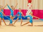 Изображение в Спорт  Спортивные школы и секции Художественная и эстетическая гимнастика в Краснодаре 0