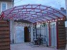 Увидеть изображение Другие строительные услуги Навесы из сотового поликарбоната 34041696 в Краснодаре