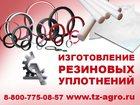Изображение в   Завод Предлагает изготовление любых нестандартных в Краснодаре 37