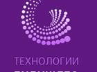 Скачать фото Разное Конкурсы для детей, школьников, педагогов, Научные конференции, Реализация учебной литературы, 34706893 в Краснодаре