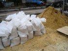 Новое фотографию Другие строительные услуги Песок в мешках (крупно и мелкозернистый 50-58 кг,) 34987473 в Краснодаре