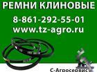 Увидеть foto  Ремень полиуретановый зубчатый 35025114 в Краснодаре