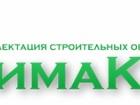 Смотреть foto Другие строительные услуги Монтаж напольных покрытий 35075723 в Краснодаре
