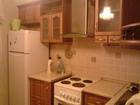 Свежее фото Комнаты Сдам 1 квартиру хозяин 35826093 в Краснодаре
