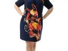 Скачать бесплатно фото  Женские платья большого размера лето 35849548 в Краснодаре