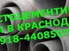 Изображение в Строительство и ремонт Строительные материалы Асбестоцементные трубы в Краснодаре.   Наша в Краснодаре 420