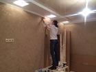 Скачать изображение Ремонт, отделка ремонт с гарантией 36750125 в Краснодаре