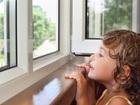 Скачать бесплатно foto  Пластиковые окна и двери 36821007 в Горячем Ключе