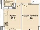 Новое изображение Агентства недвижимости Продам квартиру 36996377 в Краснодаре