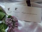 Новое изображение Салоны красоты Подарочные сертификаты в салон красоты ФМР 37123677 в Краснодаре