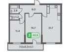 Скачать бесплатно фото Квартиры в новостройках Продам 2 ую квартиру в ЖК Трилогия 37311729 в Краснодаре