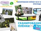 Фотография в   ✔Привет всем любителям пленочной в Краснодаре 100