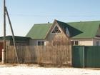 Изображение в Недвижимость Иногородний обмен  Меняю новый дом 165м. кв, 25 км от Читы. в Краснодаре 2000000