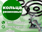 Смотреть фото  кольцо уплотнительное резиновое круглого сечения купить 37610983 в Краснодаре