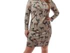 Скачать фотографию  Женская одежда по лучшим оптовым ценам от производителя 37700471 в Краснодаре