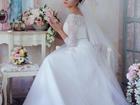 Просмотреть фотографию  Нежное свадебное платье 38060155 в Краснодаре