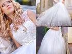 Увидеть изображение  Шикарное свадебное платье! В идеальном состоянии! 38122975 в Краснодаре