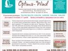 Скачать изображение  Матрас ортопедический Винд серия Оптима 38416876 в Краснодаре