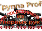 Скачать foto  видеооператор краснодар фестивальный юбилейный центральный ФМР,ККБ,ХБК,КСК,ЗИП,РИП,РМЗ,МХГ,ПМР,КМР, 38851997 в Краснодаре