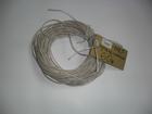Скачать изображение  ПВ-3 1х2, 5 провод одножильный (белый) 38868664 в Краснодаре