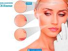 Просмотреть фотографию  Косметология, косметолог 38965938 в Краснодаре