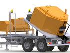 Новое фотографию Аварийно-ремонтная машина Мобильный дорожно-ремонтный комплекс для ямочного ремонта МДРК-3,5 39411484 в Краснодаре