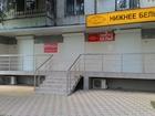 Увидеть фотографию Коммерческая недвижимость Сдаю магазин на Сормовской 177, 35 2 39460154 в Краснодаре