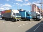 Просмотреть изображение Транспортные грузоперевозки Грузоперевозки 5 и 6 тонниками 39682875 в Краснодаре