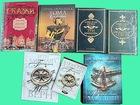 Скачать бесплатно foto  новые известные книги для детей и подростков 43680262 в Москве