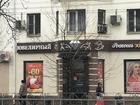 Просмотреть фото Коммерческая недвижимость Сдается универсальное нежилое помещение на ул, Ставропольской (фасад 14 м), 52440463 в Краснодаре