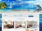 Свежее изображение  Семейные апартаменты Июльское-утро, рф в Новомихайловском Туапсинского района 54174419 в Туапсе