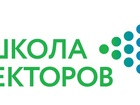 Увидеть фотографию  Школа лекторов, Тренинг Дмитрия Рыжова 55687821 в Краснодаре