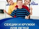 Уникальное фото Разное Танцы для детей в Краснодаре! Новый набор, 60265775 в Краснодаре