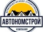 Новое изображение  Производство, проектирование и строительство домов и объектов из (СИП) панелей, 66470394 в Краснодаре