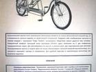 Скачать бесплатно фотографию Другие спортивные товары Продам велосипед тандем Schwinn Tango Tandem (2016 Стильный, надежный, комфортный круизер для двоих 67762038 в Краснодаре
