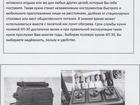 Скачать изображение  Продам ПЕРЕНОСНАЯ КУХНЯ ПОЛЕВАЯ КП-30 67762155 в Краснодаре