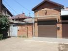 Продаётся дом с земельным участком в центре города.<br /> Пр