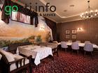 Скачать бесплатно изображение Гостиницы, отели Малый отель ГОСТИ Краснодар 67917329 в Краснодаре