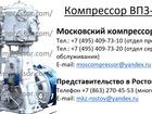 Новое фотографию Разное Компрессор ВП3-20/9 Екатеринбург 68037859 в Екатеринбурге