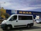 Скачать бесплатно фото  Грузоперевозки, Доставка, Домашние переезды, 68754081 в Краснодаре