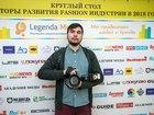 Скачать бесплатно изображение  Фото- и видео съемка мероприятия 68922499 в Краснодаре