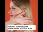 Новое фотографию Массаж Коррекция веса – Суджок терапия 69619604 в Краснодаре