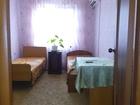 Скачать foto Комнаты сдача в аренду комнаты для девушек, 70241246 в Краснодаре