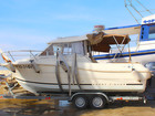 Новое фотографию  Продается катер Merry Fisher 725 70242511 в Краснодаре