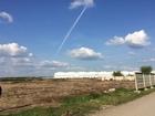 Продам земельный участок 3 Га расположенный в Краснодаре в п