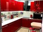 Кухня новая модульная В наличии
