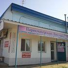 Срочно продаю коммерческое помещение в Хадыженске