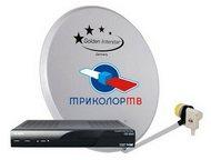Качественная установка спутниковых антенн (триколор, нтв+, радуга тв) Продажа и