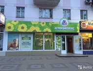 Сдача раскрученного помещения под магазин, 90 м² Сдача в долгосрочную аренд